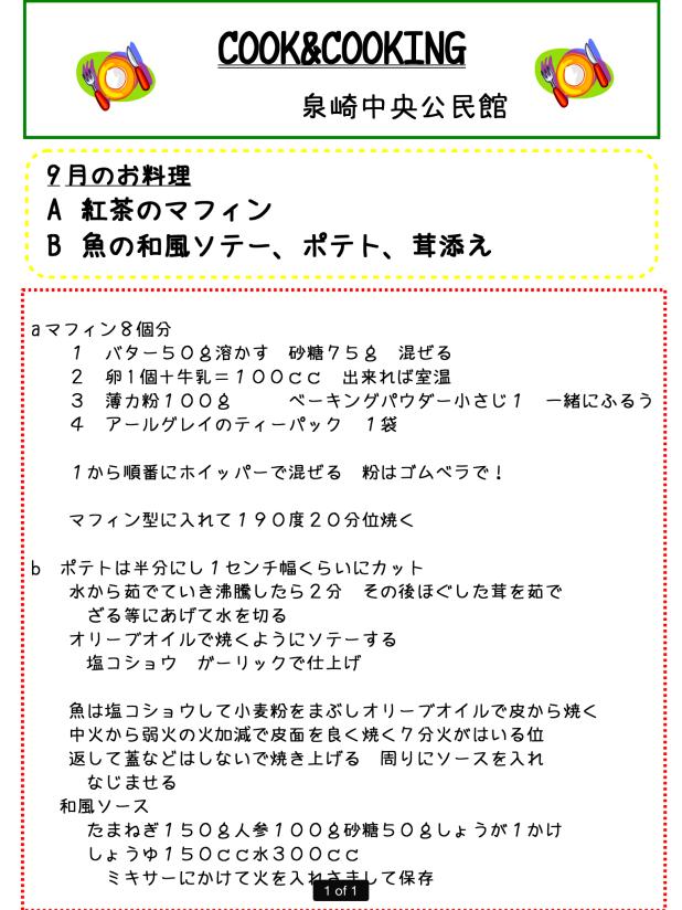 写真 2014-12-03 19 14 59